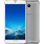 Meizu M5s 3GB/32GB – manual